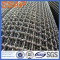 fine 304 ss/stainless steel crimped wire mesh screen