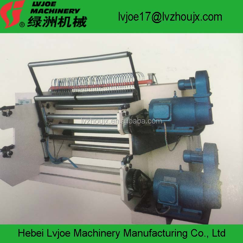 type paper /medical tape slitting and rewinding machine