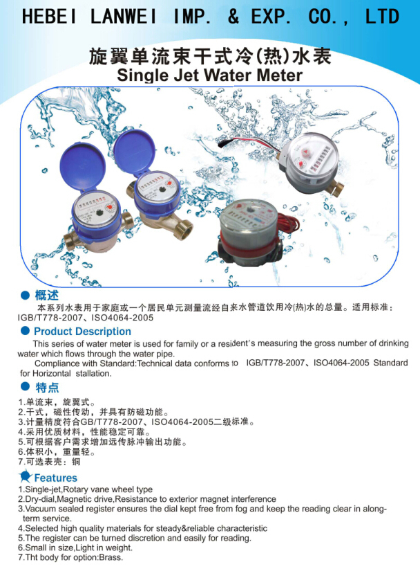 All kinds of brass water meters for different market buy for Different type of water