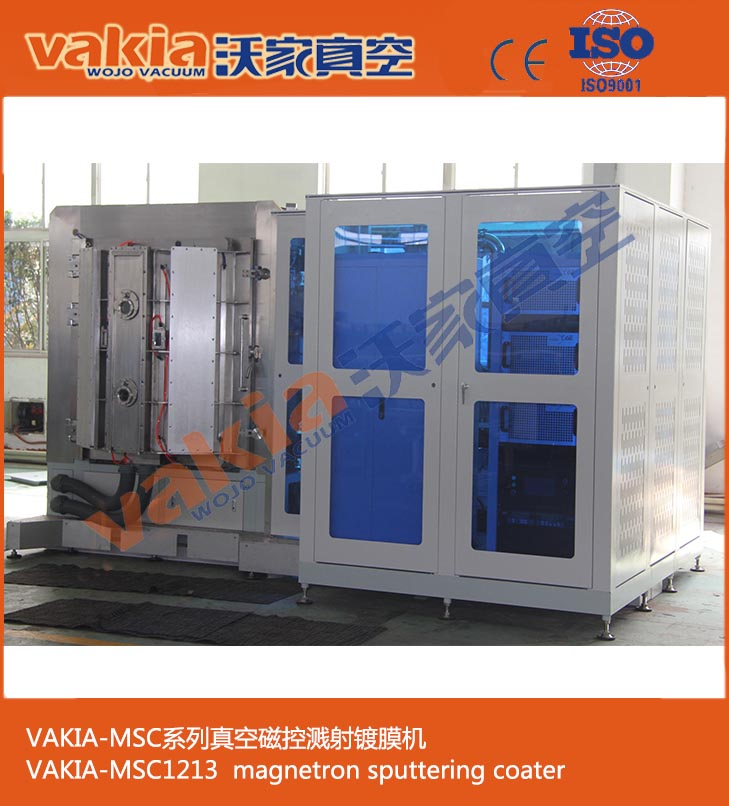 tin coating machine