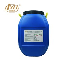 Hot sale polymer cement waterproofing coating paint for roofs/tiles