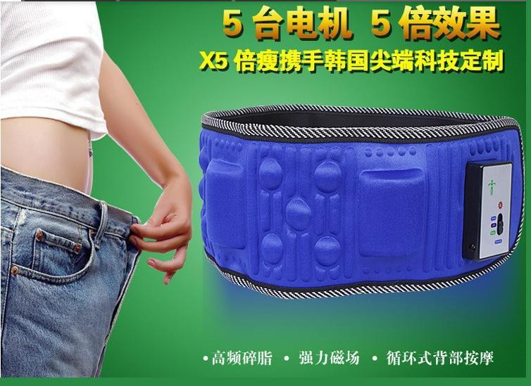 Hot Slimming massage weight loss belt kneading tape belt with 5 motor