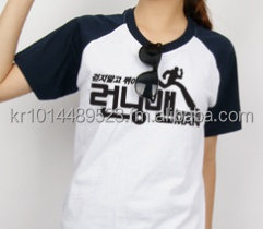 Korea TV SBS RUNNINGMAN LOGO Tshirt with name tag custom t-shirt short sleeve
