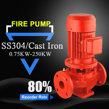fire engine water pump in line pump water booster pump for fire fighting