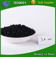 KOH coal Impregnated activated carbon for benzene removal