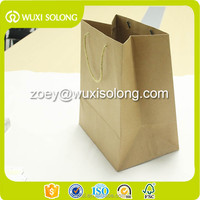no printing environmental protection brown kraft paper bag