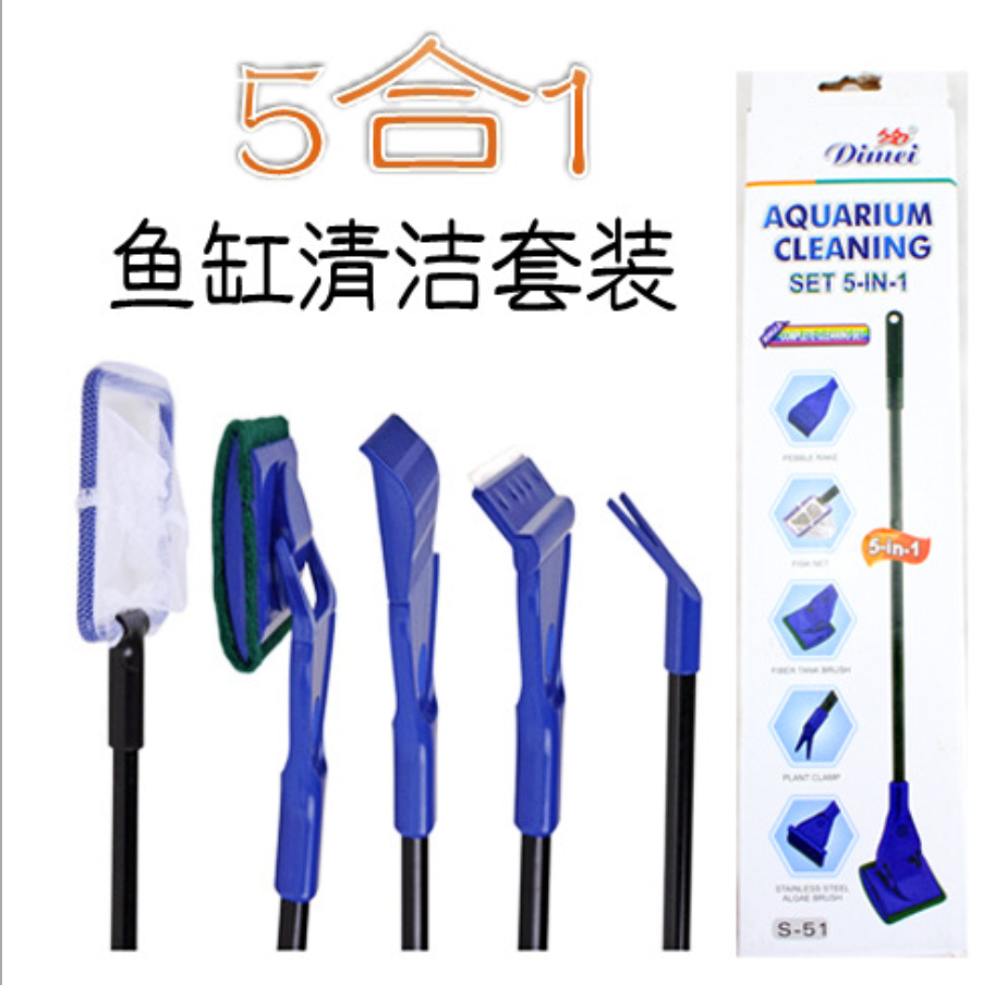 TGK002 5 in 1 Aquarium Tank Clean Set <strong>Fish</strong> Net Gravel Rake Algae Scraper Fork Sponge Brush Glass Cleaning Tools Aquarium Cleaner