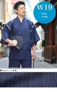 Japanese popular exquisite gift Jinbei