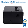 China supply printer 80mm thermal receipt printer
