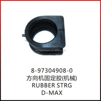 8-97304908-0 D-max steering rubber bushing