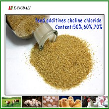 china manufacturer choline chloride 70% corn cob,vegetable base