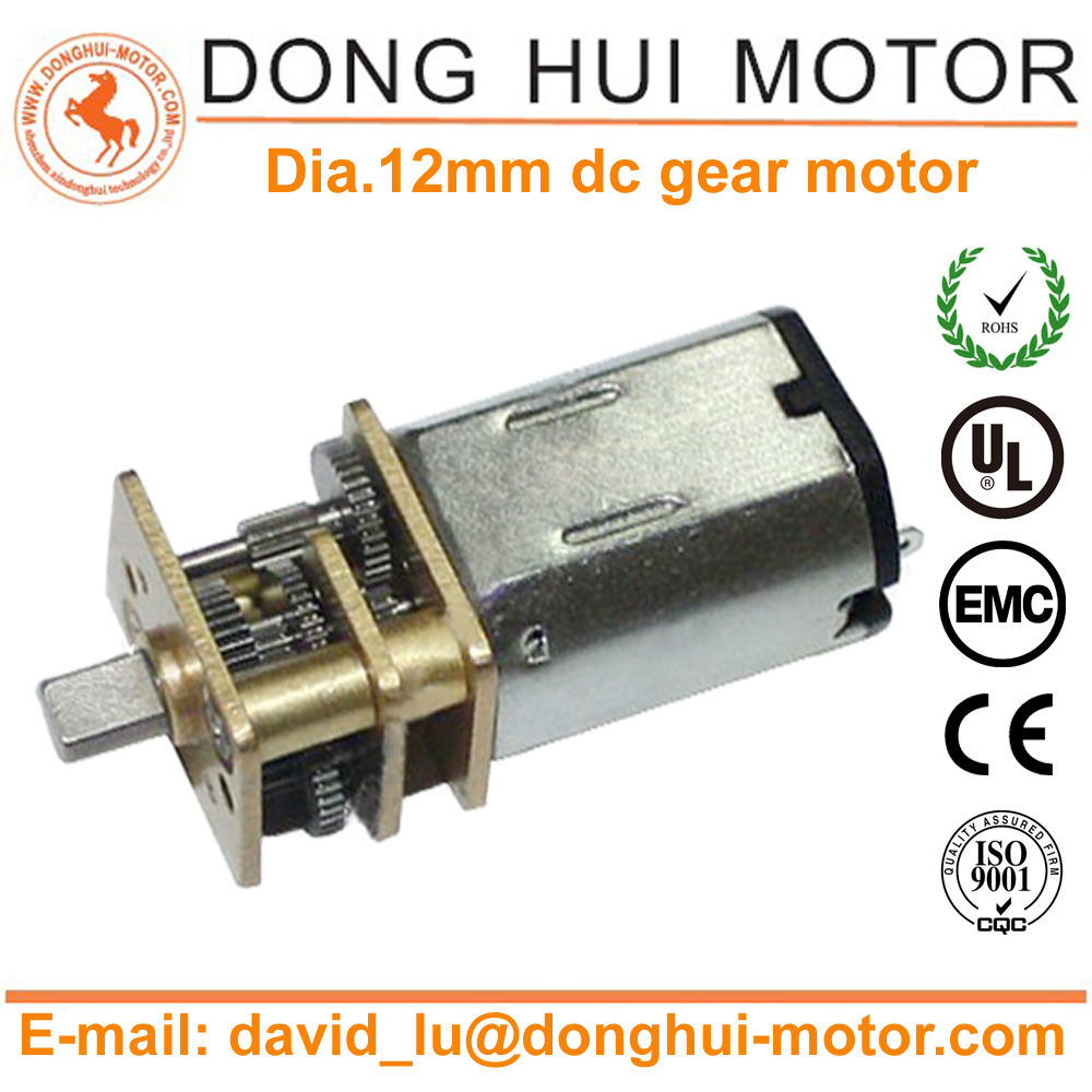 List manufacturers of right angle gear motor buy right for 12 volt dc right angle gear motor