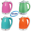 Plastic SS Kettle 2014 Home Appliances