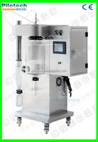 Chemical pharmacy used drying equipment