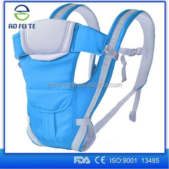 ISO certificate 2017 best price baby carrier for twins