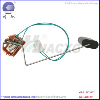 Direct Factory CHEVROLET TRAILBLAZER OE:19178477 fuel tank car sensor wholesale aftermarket auto parts
