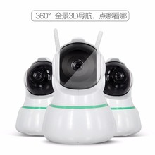 Baby camera Hot selling machine grade ahd 40x optical zoom auto tracking ptz ip camera