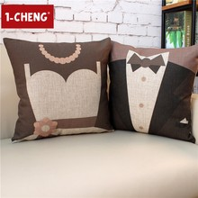 Wedding Type Design Cushion Home Sofa Decorative Pillow Cover
