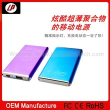 2014 latest design ! portable mini ultra slim power bank for mobiles with CE ROHS FCC certification