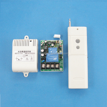 220V high-power 3000 long distance wireless motor remote control switch