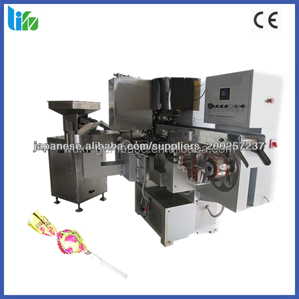 Top Twist Lollipop Packing Machine