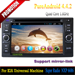 "Wholesaler 6.2"" Car Entertainment System Quad Core with GPS Car dvd player for Kia Rondo Car 2 din"