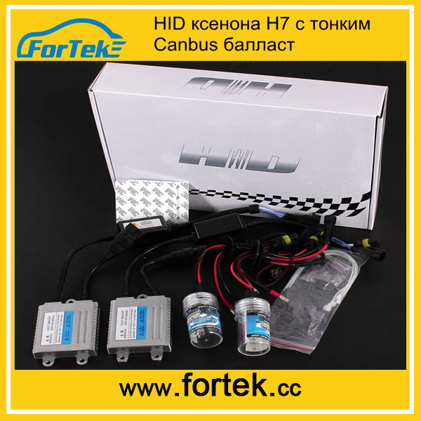 New Arrival!Top Quality Low Price auto Electronics Hid Xenon Kit 12v 35w 6000K H7 made in China
