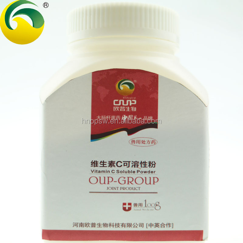 Used for swollen liver and kidney, tenia kidney Veterinary medicine western medicine with GMP