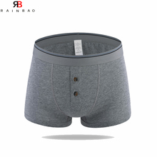 OEM fashion elastic comfortable free sample men underwear