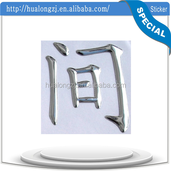 decoration blackboard sticker usb with logo mylar sticker