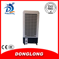 DL 2017 CE CCC NEW STYLE DC MOTOR COOLING 220V COOLING AIR COOLER USEFUL AIR COOLER HOT SALE