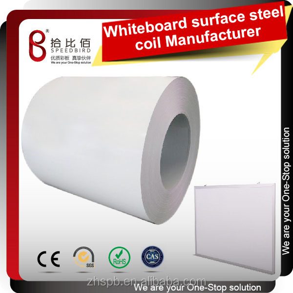 No Folded Coated Surface Steel Magnetic Material Steel Sheet Whiteboard Manufacturing Writing Board Factory