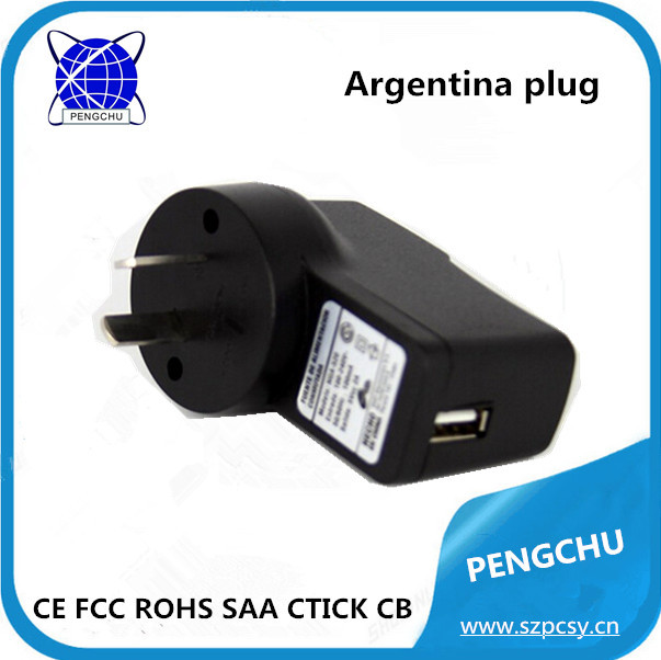 Argentina plug 5V 2A usb charger adapter 10W