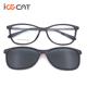 good model ready stock magnetic clip-on frame eyewear