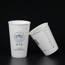 Logo Customized Recyclable Eco-Friendly Disposable Bubble Wall Paper Cups
