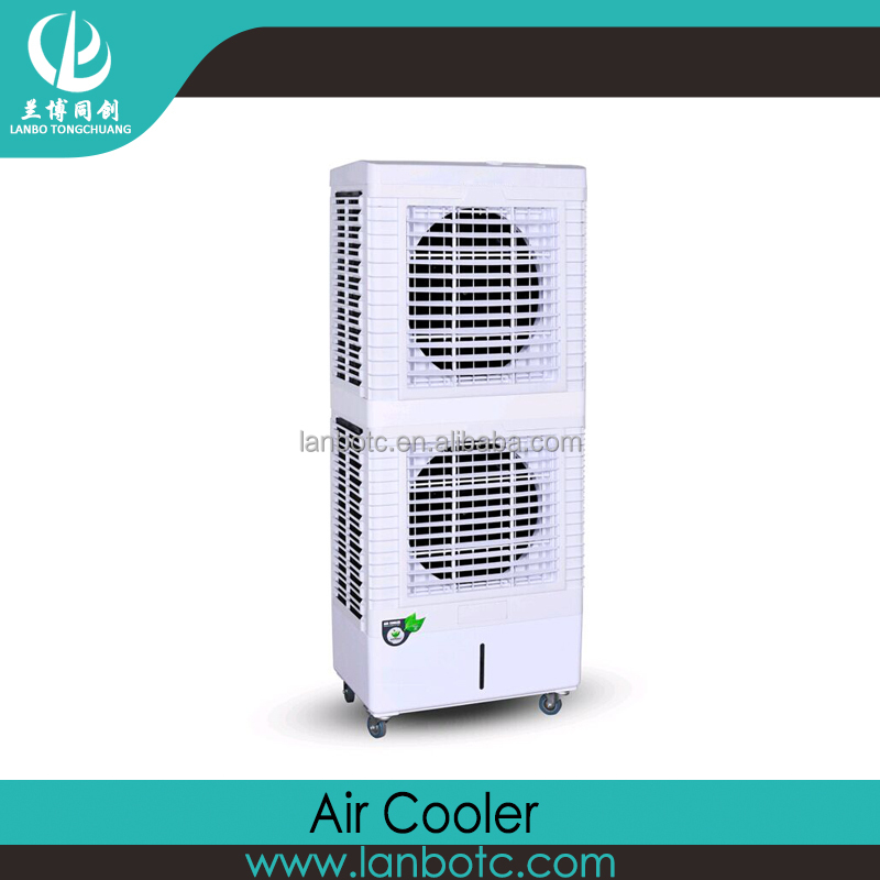 ABS evaporative rechargeable air cooler fan for industrial LB-100