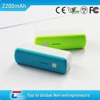 2200mAh Small Cute mobile power bank for all brands mobile phone