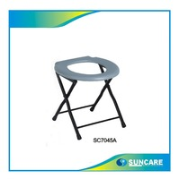 Commode Seat Foldable