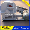 /product-detail/low-cost-wood-crushing-machine-for-making-sawdust-mill-60419931241.html