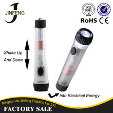 Rechargeable Hand Shake Flashlight