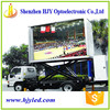 2016 P16 outdoor full color led display trailer