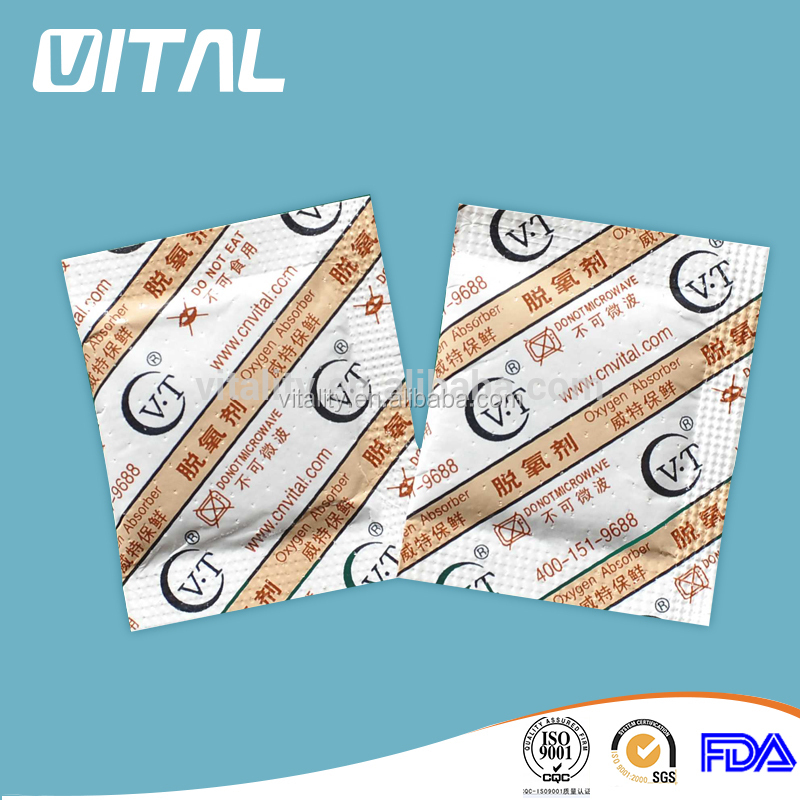Food packaging preservative 30cc oxygen absorber for nut