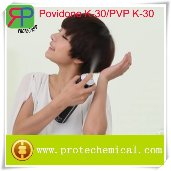 Cosmetic grade Povidone K-30/PVP K30 white powder for hair styling gels