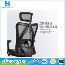 New multiple functions computer chair specifications alibaba office chairs throne chairs