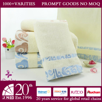 100% Cotton Hand Towel Walmart Supplier