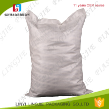 white pp woven sack,bag,polypropylene woven bag for rice,flour,starch,grain,corn,cereal,wheat,barley