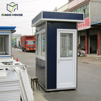 Low price China stainless steel sentry box sentry safes security guard house