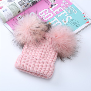 Tao bao New style winter knitted baby hat/baby knitted hat/baby hat from China suppliers