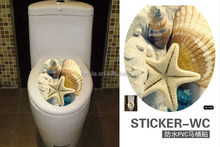 CMYK printed 3D Sea Shell Toilet Sticker