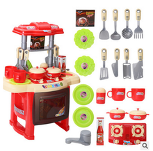 Simulation Plastic Kitchen Ware Toy For Children